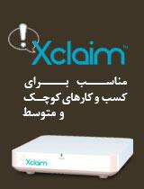 Xclaim